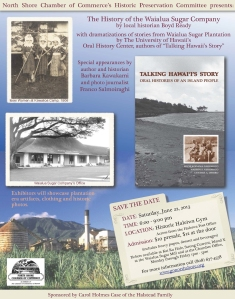 Waialua-plantation-flyer