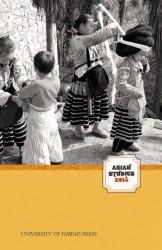 2014 Asian Studies cover