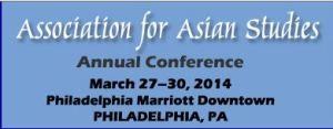 AAS-2014-meeting