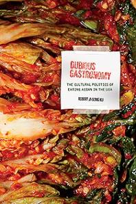 Ku-Dubious Gastronomy
