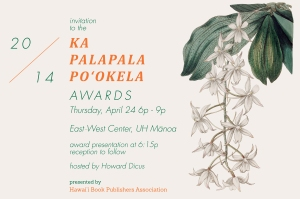 KPP2014-award-invite
