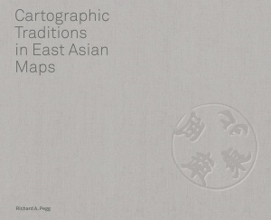Coordinating history through East Asia's maps // China