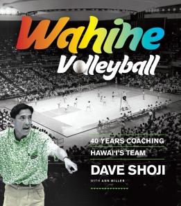 Shoji-cover