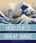 Guth-Hokusai'sGreatWave