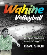 Wahine Volleyball