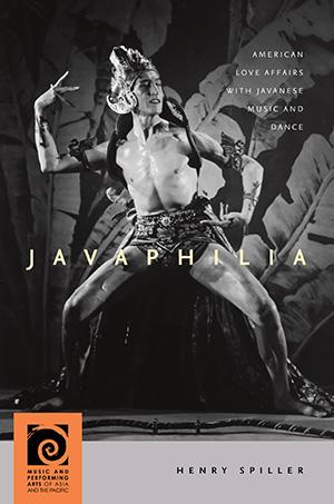 spillerJavaphilia