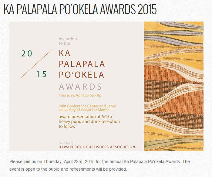 KaPalapala2015-invite