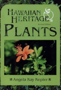 Hawaiian Heritage Plants