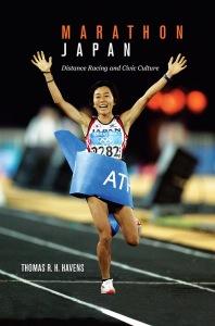 Marathon Japan