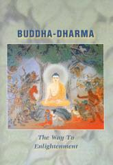 THE WAY TO ENLIGHTENMENT